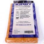 Kirby maišeliai Micron Magic, rudi, tradicinis TWIST pajungimas