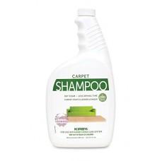 Kirby kilimų šampūnas, su KIRBY GUARD apsauga ir LEVANDŲ kvapu, 946 ml